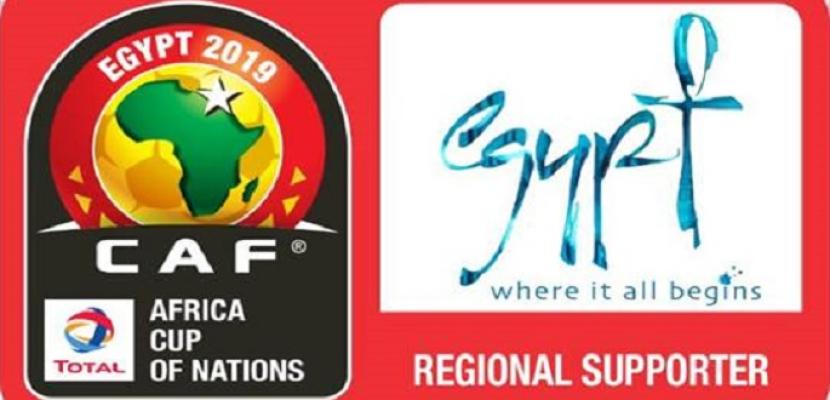 بعد غياب 9 سنوات.. منتخب مصر يسعى لإعادة أمجاده في كأس الأمم الأفريقية