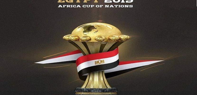 تخفيض أسعار الدرجة الثالثة لمباريات مصر في كأس الأمم الأفريقية