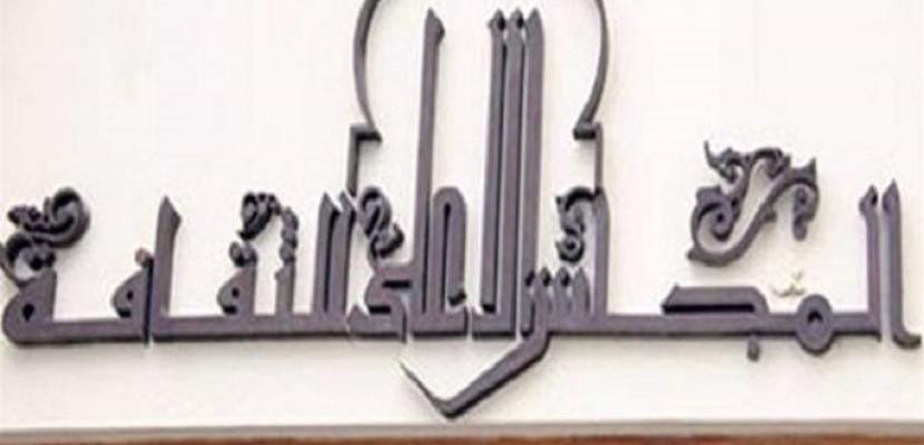 """""""شم النسيم عيد المصريين"""".. ندوة بالأعلى للثقافة اليوم"""