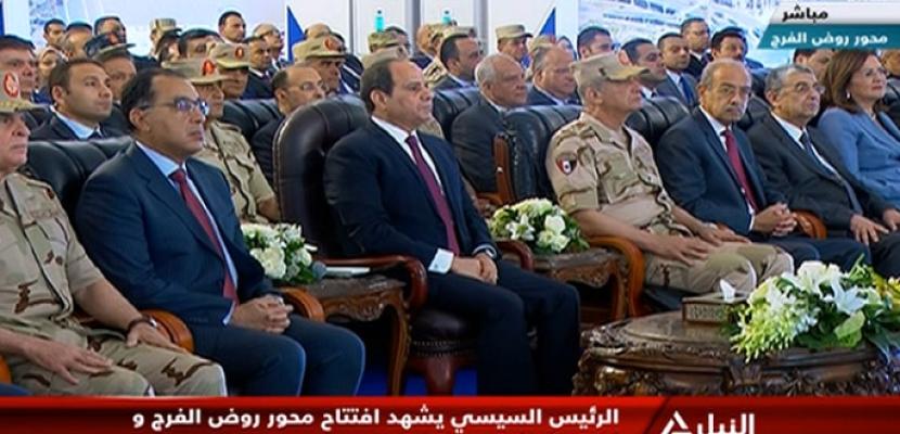 الرئيس السيسي يشهد افتتاح محور روض الفرج وكوبري تحيا مصر الجديد
