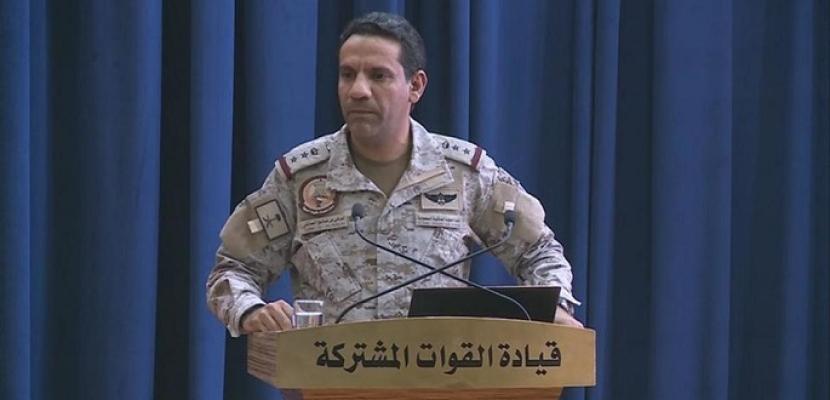 المتحدث باسم التحالف العربي: نواصل التعامل مع التهديدات الحوثية