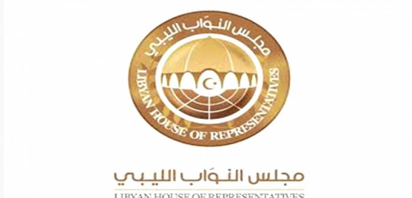 مجلس النواب الليبي يصوت على حظر جماعة الإخوان واعتبارها جماعة إرهابية