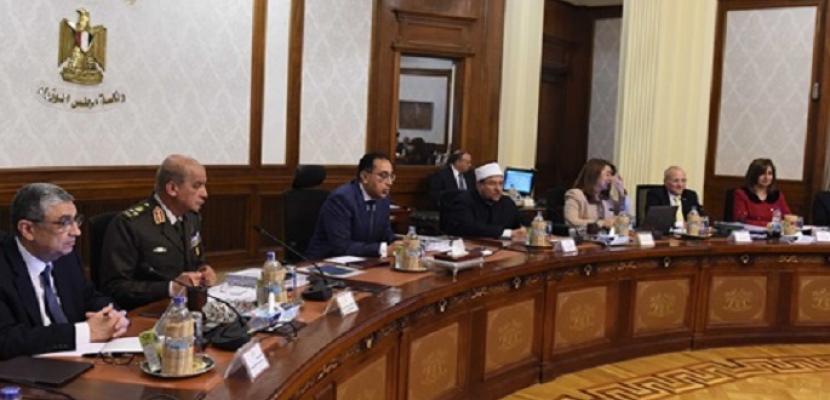مجلس الوزراء يعتمد عدداً من مشروعات قرارات رئيس الجمهورية وقواعد قانون تنظيم خدمات النقل البرى