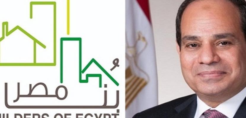 برعاية الرئيس السيسي.. انطلاق الدورة الخامسة لملتقى بُناة مصر 16 يونيو