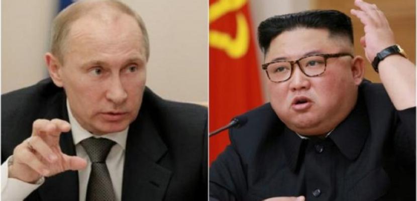 زعيم كوريا الشمالية يعرب عن ثقته بأن القمة مع بوتين ستؤتى ثمارها
