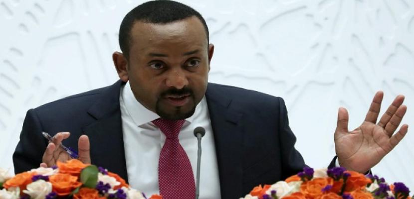 رئيس الوزراء الإثيوبي يمهل مقاتلي تيجراي 3 أيام للاستسلام قبل شن هجوم
