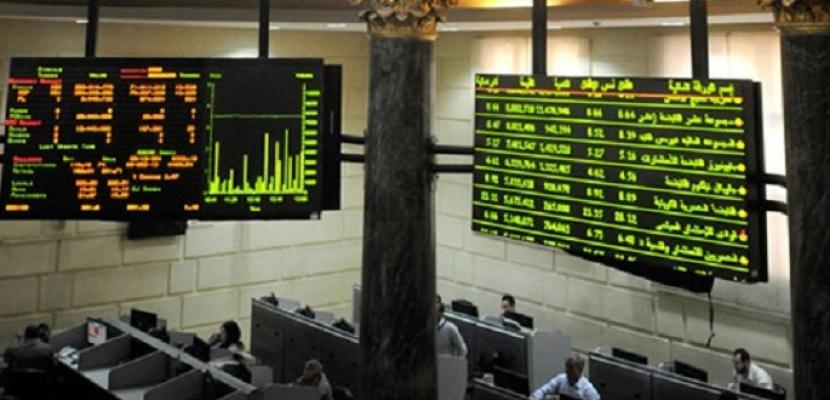 استئناف نشاط البورصة والبنوك الأربعاء بعد انتهاء عطلة عيد الأضحي