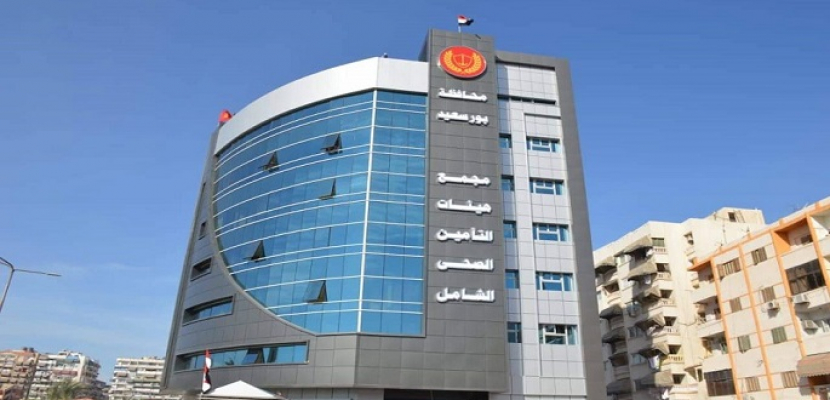 وزيرة الصحة تتوجه إلى بورسعيد لمتابعة سير العمل بمنظومة التأمين الصحي الشامل