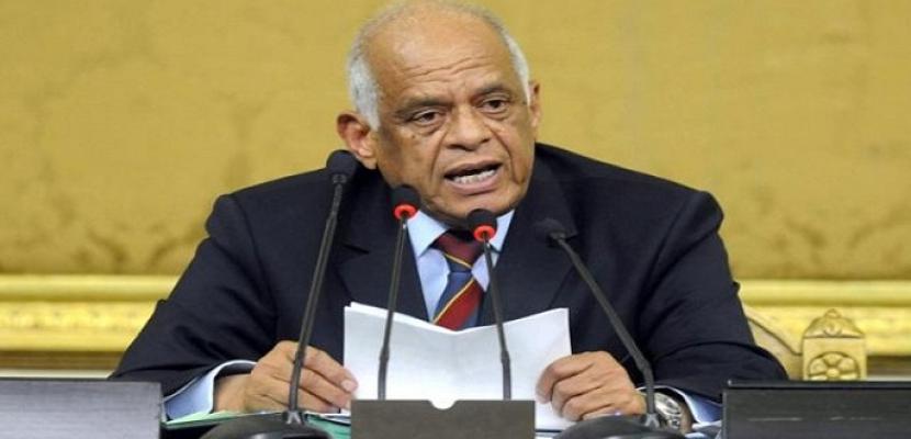 عبد العال يتوجه إلى بلجراد للمشاركة في أعمال الجمعية العامة للاتحاد البرلماني الدولي