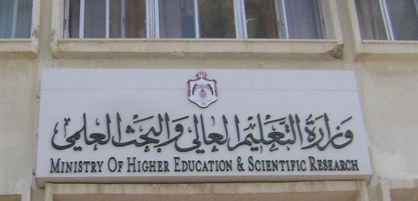 التعليم العالي: 7 أغسطس.. بدء تسجيل طلاب الثانوية العامة لاختبارات القدرات المؤهلة لعدد من الكليات