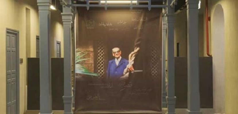 متحف نجيب محفوظ يعود لاستقبال الجمهور عقب أجازة عيد الأضحى