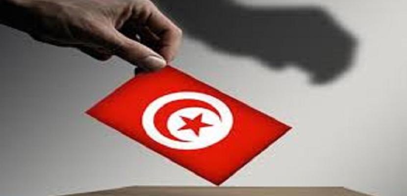 """""""الانتخابات التونسية"""" تعقد غدا مؤتمرا لإعلان المرشحين المقبولين للانتخابات الرئاسية"""