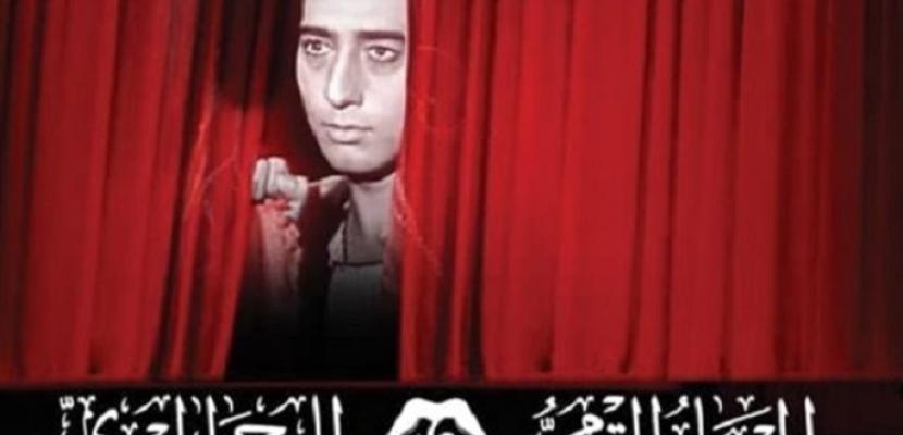 اليوم..ختام المهرجان القومي للمسرح