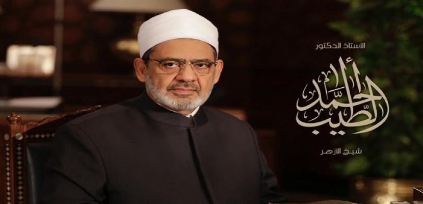 شيخ الأزهر يهنئ الرئيس السيسي والمسلمين حول العالم بذكرى المولد النبوي الشريف
