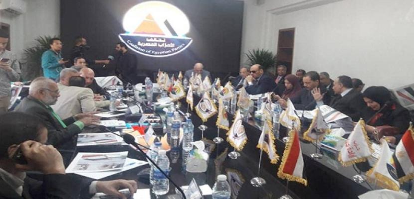 تحالف الأحزاب المصرية يعلن رفضه التام لمزاعم وادعاءات الحركة المدنية