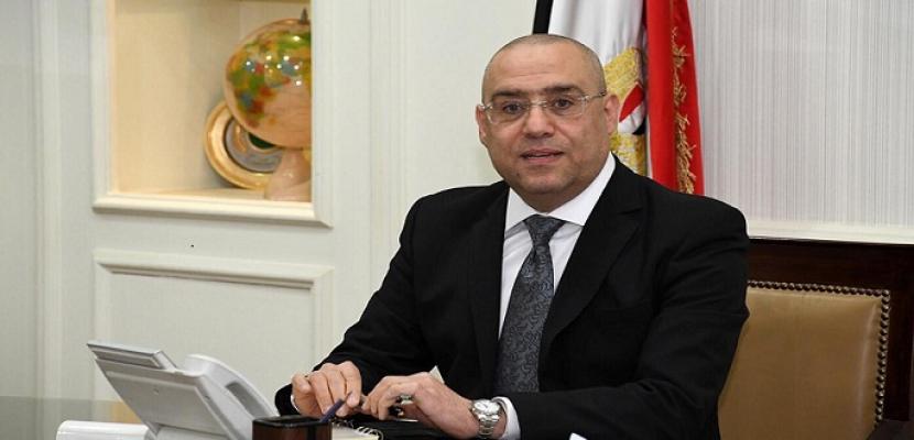 وزير الإسكان يتفقد منطقة الأعمال المركزية بالعاصمة الإدارية الجديدة