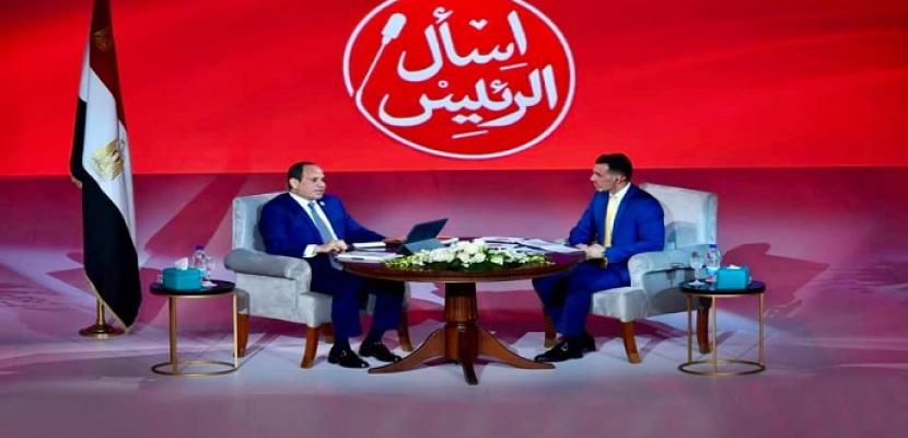 """بالفيديو.. انطلاق مبادرة """"اسأل الرئيس"""" ضمن فعاليات المؤتمر الوطني الثامن للشباب"""