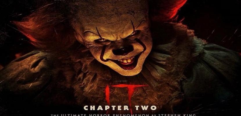 IT : Chapiter Two يتصدر شباك التذاكر الأمريكى