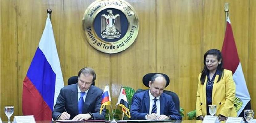 مصر وروسيا توقعان البيان الختامي لفعاليات الدورة الـ12 للجنة المشتركة بالقاهرة