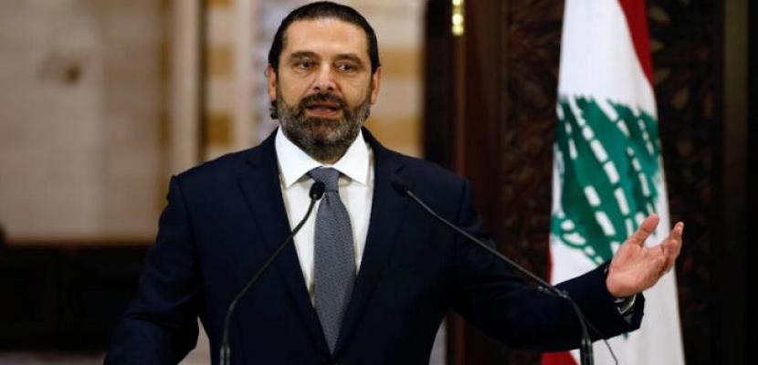 الحريري: الأولوية لتشكيل حكومة لبنانية جديدة والاعتذار يبقى خيارا مطروحا