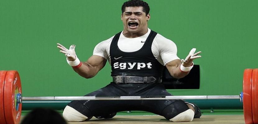 """محمد إيهاب بطل """"رفع الأثقال"""" يقرر الاعتزال نهائيا"""