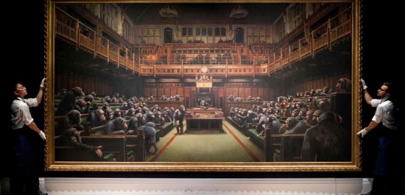 بيع لوحة بانكسي للبرلمان البريطاني ممتلئا بالشمبانزي بـ12 مليون دولار