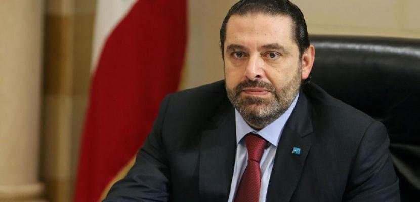 الحريري: نثق بأن الحكومة الفرنسية الجديدة ستكثف الدعم للبنان لمواجهة الأزمة الاقتصادية