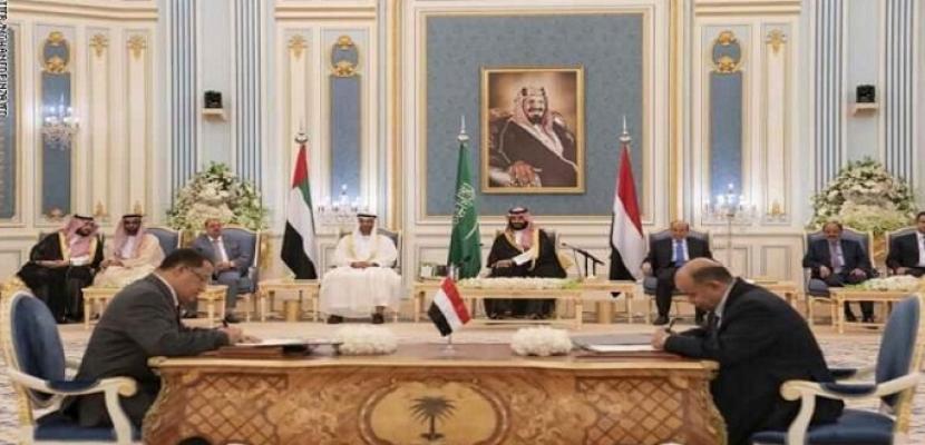 مستقبل المشهد السياسي اليمني بعد اتفاق الرياض