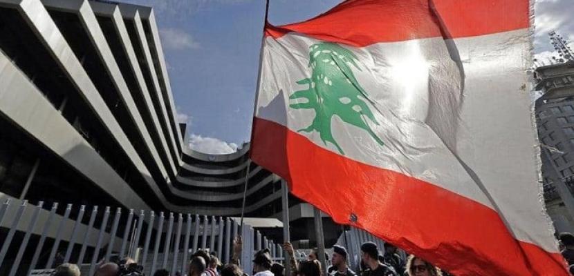 دعوات لإضراب بطرابلس .. ومتظاهرون ينظمون وقفات احتجاجية أمام مصرف لبنان