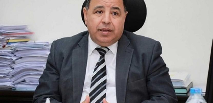 وزير المالية: مصر تعود لسوق السندات الدولية بإصدار ملياري دولار