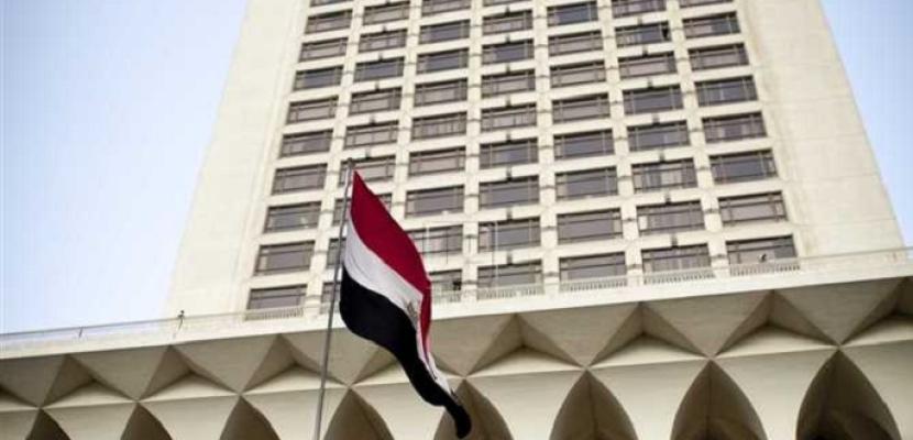 مصر تعرب عن قلقها العميق إزاء الإعلان عن تغيير وضعية منطقة فاروشا بقبرص