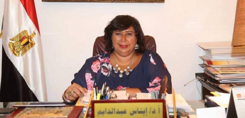 وزيرة الثقافة تعتمد نتائج مسابقة مهرجان ومؤتمر الموسيقى العربية الـ 28