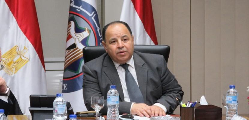 شرم الشيخ تستضيف بعد غد اجتماعات وزراء المالية الأفارقة