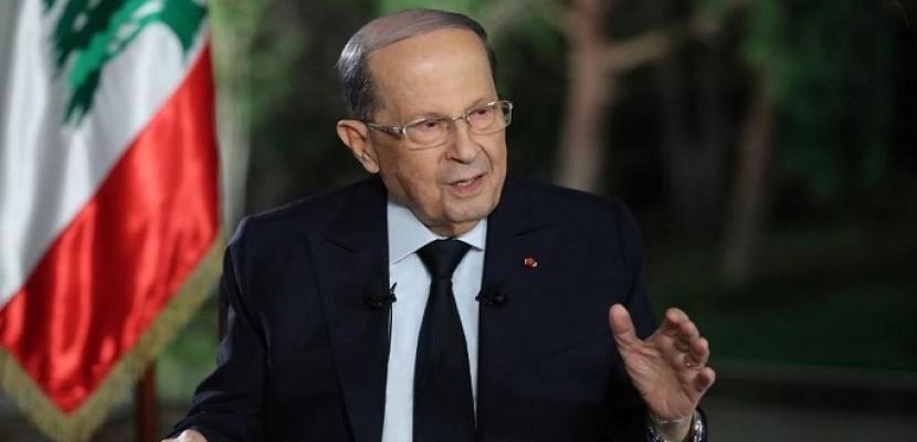 """عون: """"بعض العراقيل"""" حالت دون تشكيل حكومة لبنانية جديدة"""