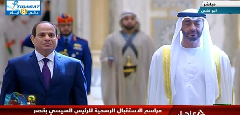 """مراسم استقبال رسمية للرئيس عبدالفتاح السيسي بقصر الوطن في """"أبو ظبي"""""""