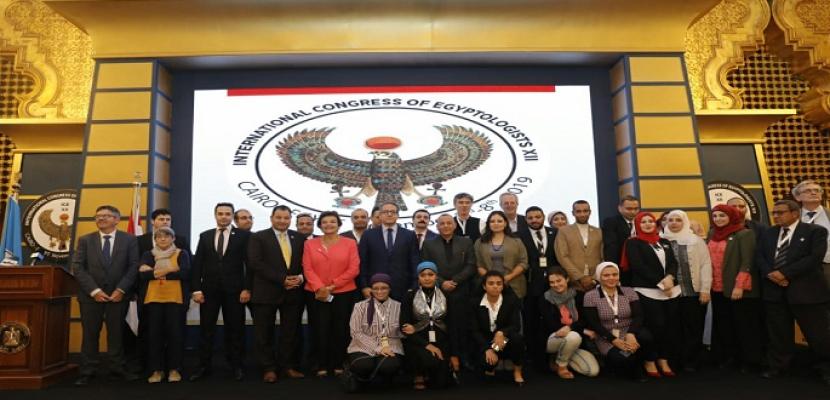 بالصور .. ختام المؤتمر الدولي لعلماء المصريات بالقاهرة