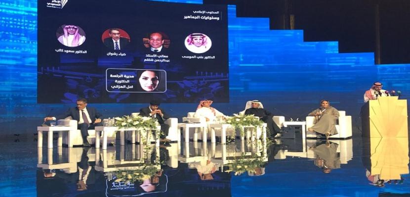 بالصور .. انطلاق أعمال منتدى الإعلام السعودي بالرياض بمشاركة ٣٢ دولة