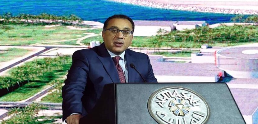 رئيس الوزراء يفتتح المنتدى العربى الخامس حول آفاق توليد الكهرباء