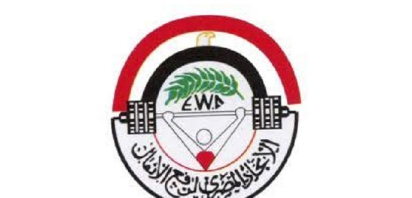 المحكمة الرياضية الدولية ترفض الطعن وتؤيد قرار إيقاف الاتحاد المصري لرفع الأثقال