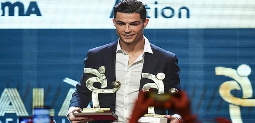 رونالدو يتوّج بجائزة أفضل لاعب في الدوري الإيطالي