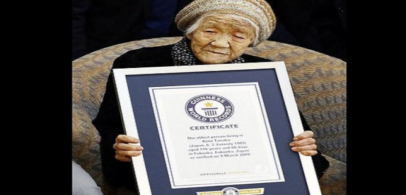 يابانية عمرها 117 عاما تحتفظ برقمها القياسي كأكبر مُعمر في العالم