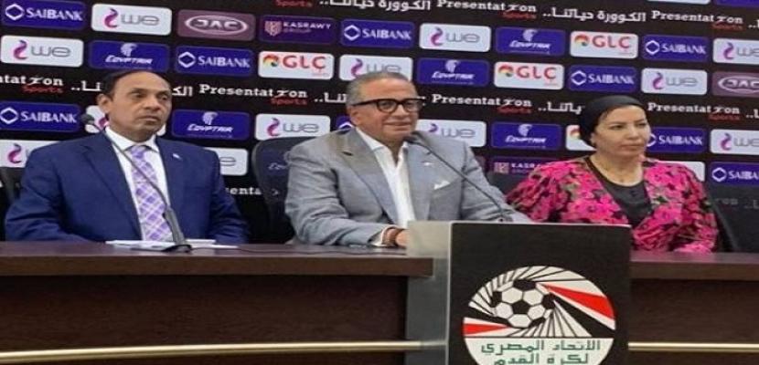 اتحاد الكرة يهنئ نادي الزمالك بالسوبر الأفريقي