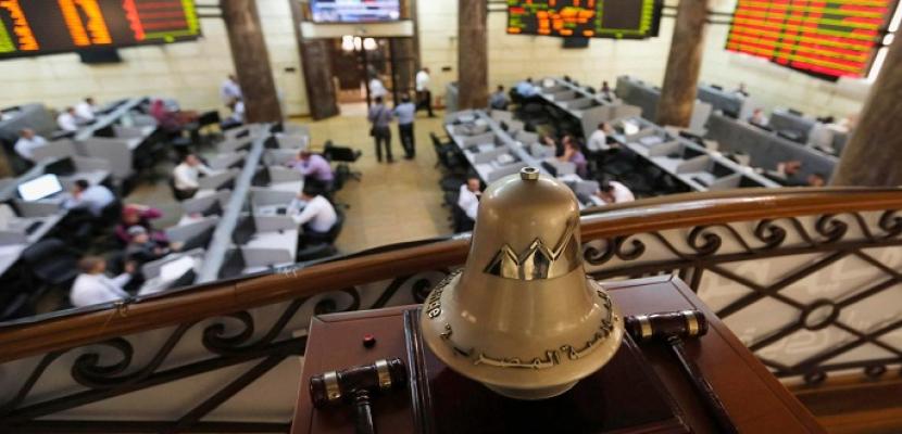 ارتفاع جماعي لمؤشرات البورصة المصرية عند الإغلاق