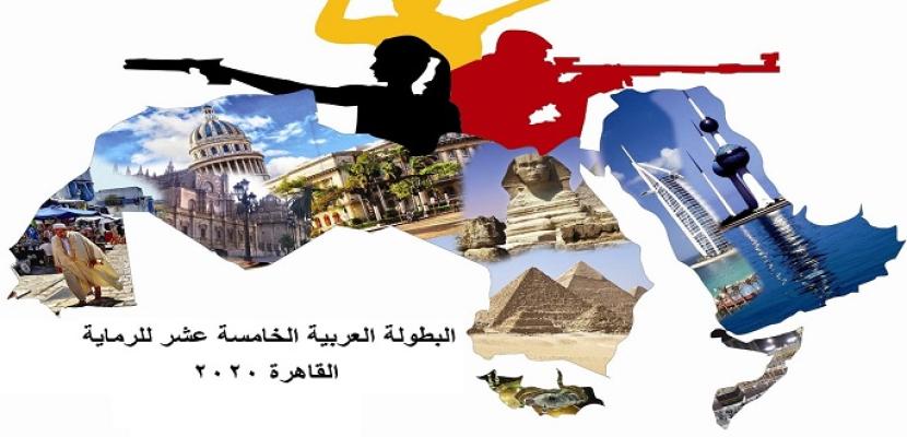 غدا.. الافتتاح الرسمي للبطولة العربية للرماية وبطولة الشيخة فاطمة بنت مبارك لرماية السيدات