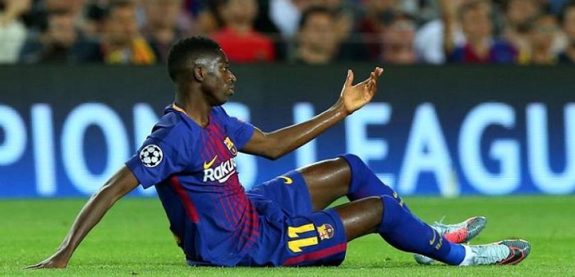 برشلونة يعلن غياب عثمان ديمبلى عن الملاعب 6 أشهر بسبب الاصابة
