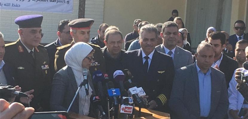 """صور.. فض معسكر الحجر الصحي بمطروح.. ووزيرة الصحة: لا إصابات بكورونا بين المصريين العائدين من """"ووهان"""" الصينية"""