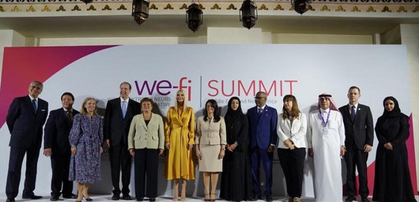 رانيا المشاط تشارك فى اطلاق مبادرة تمكين رائدات الاعمال فى الشرق الأوسط وشمال افريقيا