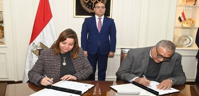 بالصور .. الجزار يشهد توقيع بروتوكول تعاون بين المجتمعات العمرانية وصندوق الإسكان الاجتماعى