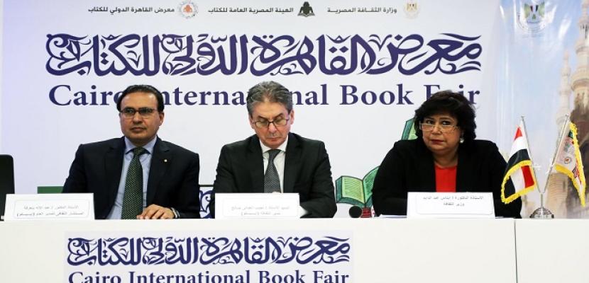 معرض القاهرة الدولي للكتاب يختتم فعالياته الثلاثاء.. وأعداد الزوار تقترب من الـ3 ملايين