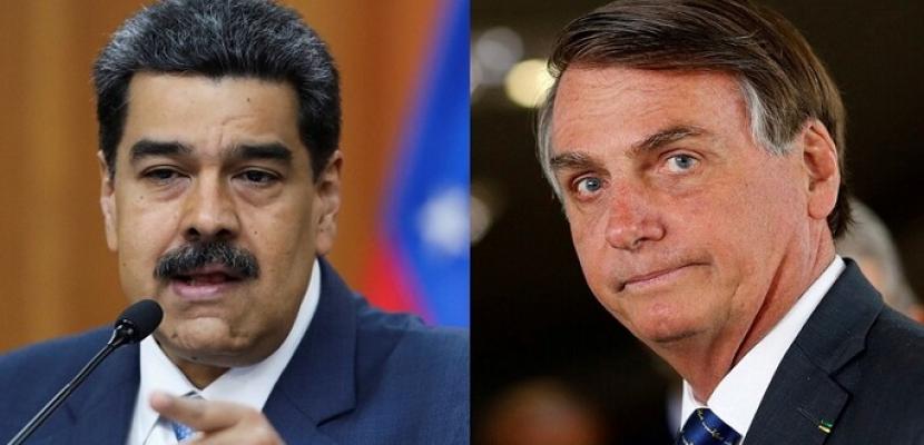 مادورو يتهم رئيس البرازيل بالسعي إلى الحرب